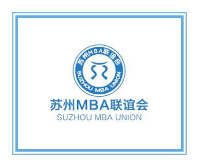 MBA苏州俱乐部活动第31期–MBA人的情怀《出发》原创音乐专辑首发