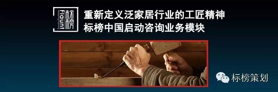 """【标榜商学院】营销的七个""""动作"""",让你损失上百万!"""