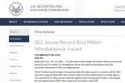 靠举报也能成亿万富翁?美国SEC向一人发7.6亿元!
